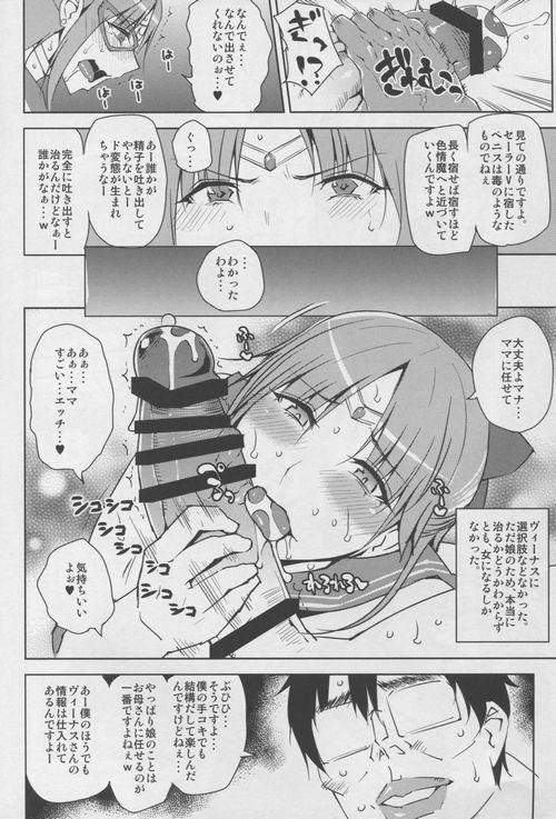 美少女戦士セーラームーンエロ同人誌