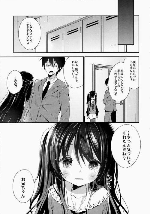 Tokyo 7th シスターズエロ同人誌