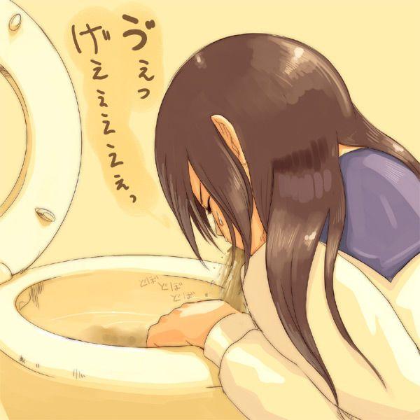 【ノロに注意】嘔吐してる女子達の二次画像【6】