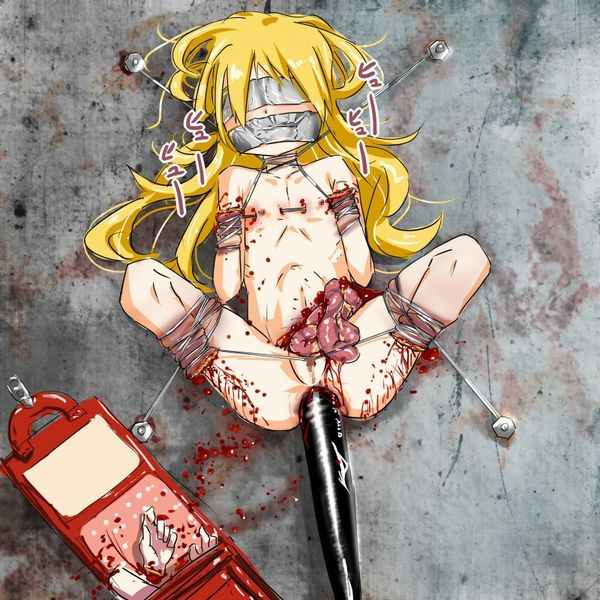 【閲覧注意】マンコに酷い事されてる性器破壊系の二次リョナ画像【9】