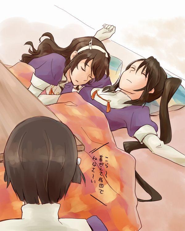 【大晦日だから】コタツでのんびりしてる女の子達の冬っぽい二次画像【18】