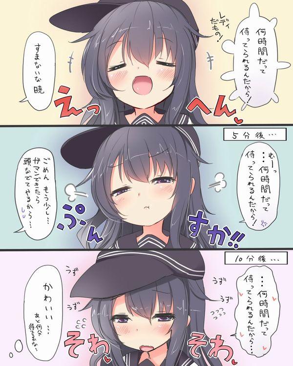 【艦隊これくしょん】暁ちゃんの二次エロ画像【23】