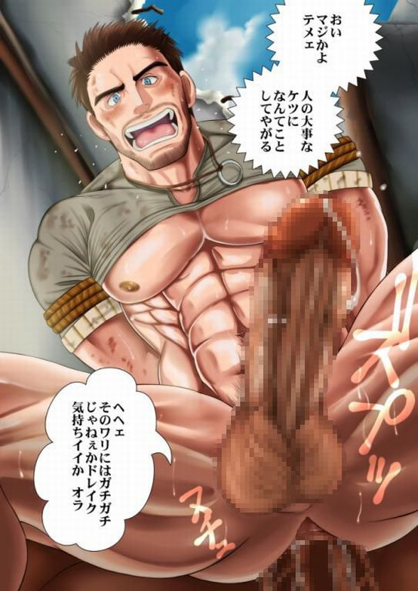 【腐女子歓喜】ホモの二次エロ画像【ノンケ閲覧注意】【43】