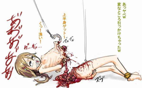 【閲覧注意】腸が超出てる二次リョナ・グロ画像【16】