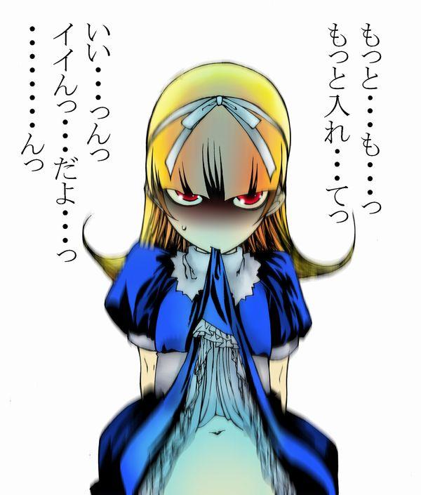 【二次】女神転生・ペルソナに出てくる悪魔のエロ画像【44】