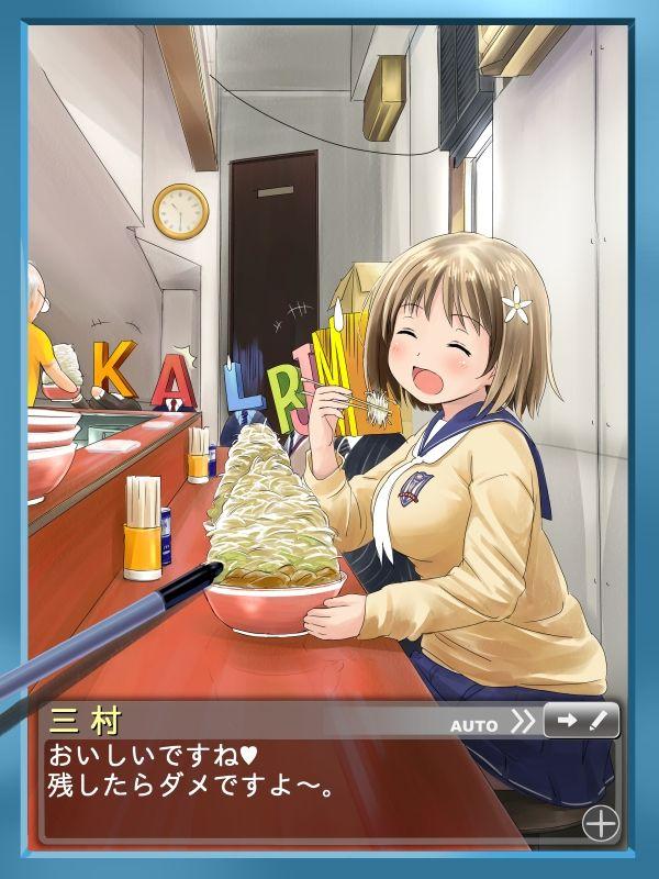 【二次】女の子がラーメン二郎食ってる画像【全マシマシ】【26】
