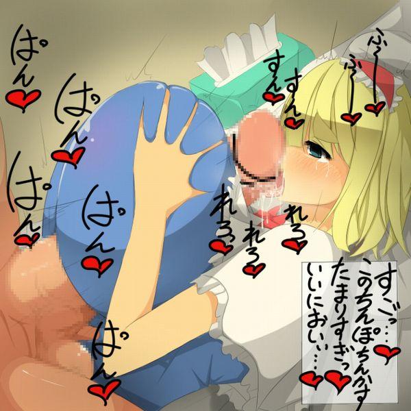 【上級者向け】チンカスフェラ・チンカス食べてる二次エロ画像【31】