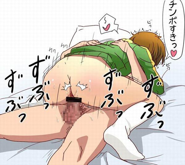 【P4】里中千枝ちゃんと言えば緑ジャージだよね?な二次エロ画像【5】