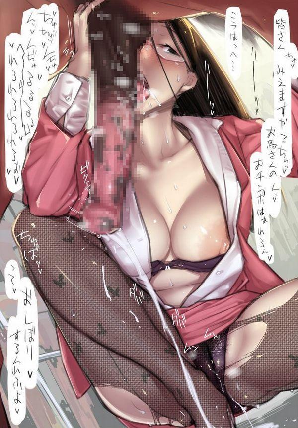 【二次】お馬さんが大好きな女子達の獣姦画像【2】