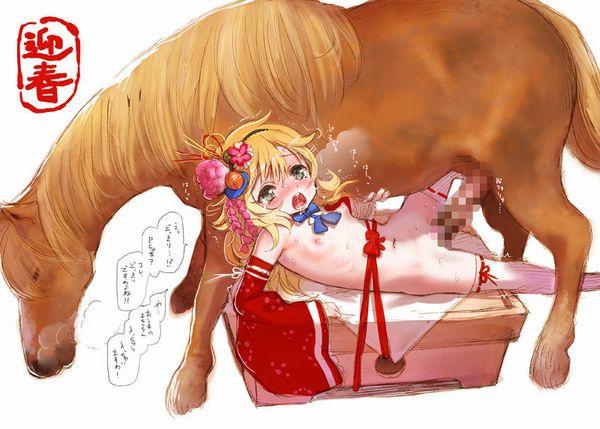 【二次】お馬さんが大好きな女子達の獣姦画像【8】
