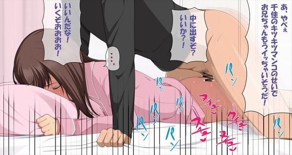 【進化系】男女共に評価が高い寝バックでセックスしてる二次エロ画像【39】