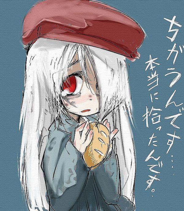【切ない】貧乏女子の泣ける二次画像【23】