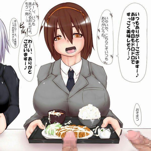【食ザー】ザーメンぶっかけた食べ物を美味しそうに食べてる二次画像【30】