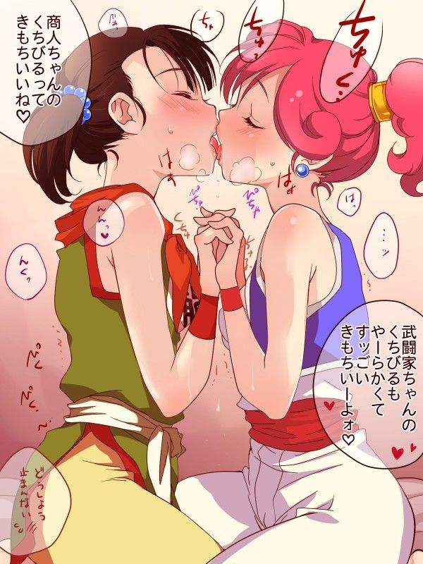 【記念すべき一歩】女の子同士でキスしてるレズキス二次画像【6】
