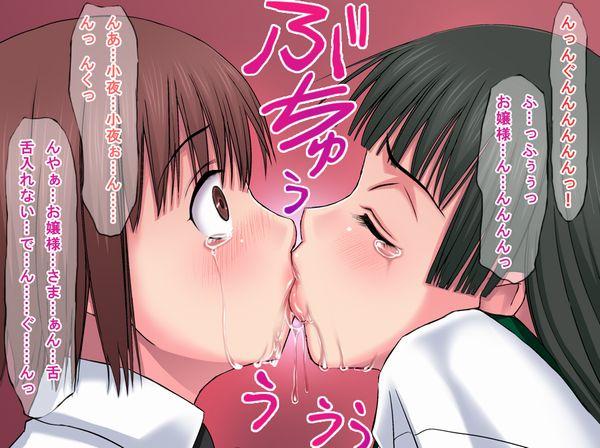 【記念すべき一歩】女の子同士でキスしてるレズキス二次画像【29】