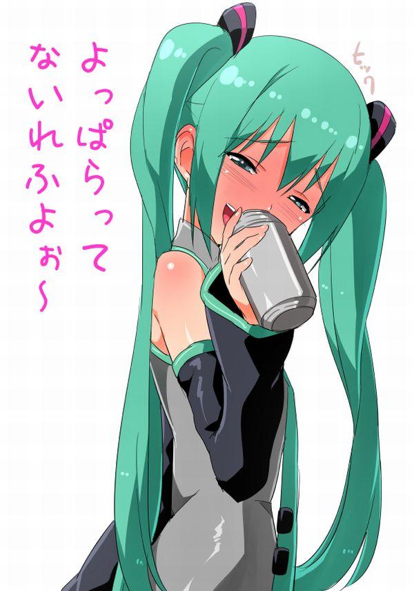 【イケそう】酔っ払ってる女子の二次エロ画像【9】