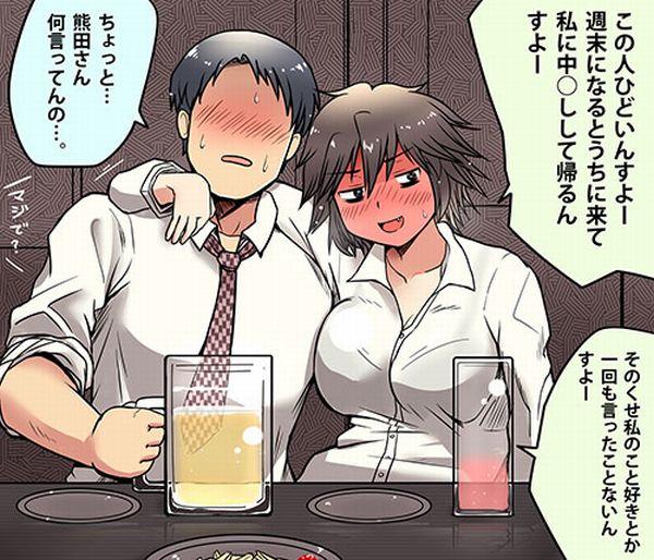 【イケそう】酔っ払ってる女子の二次エロ画像【41】