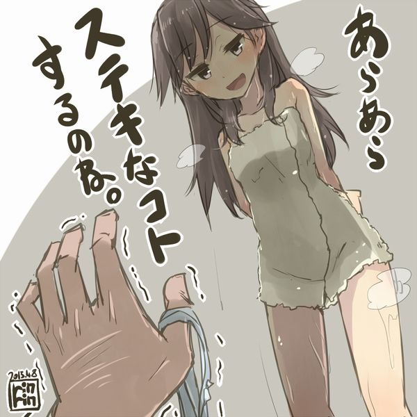 【お風呂上り】「バスタオルの下は裸だよ!」そんな湯上り女子の二次エロ画像 【18】
