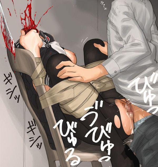 【閲覧注意】斬首されてる処刑系の二次リョナ・グロ画像【29】