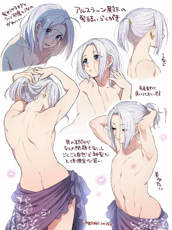 【日常の中のエロス】髪の毛結んでる女子の腋を愛でる二次エロ画像【11】