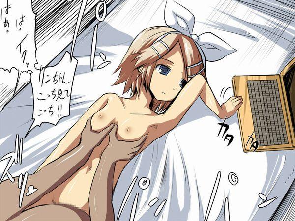 【これが腐女子のセックスだ!】挿入中も無反応でゲームする女子の二次エロ画像【21】