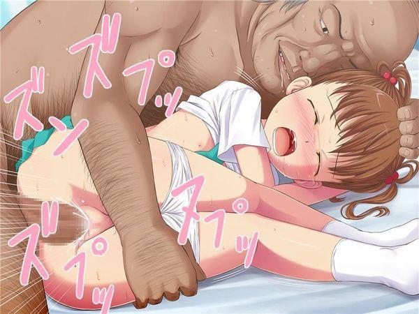 【悲惨なコラボ】ロリ少女がレイプされてる危険な二次エロ画像【22】