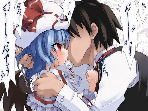 【キス】ベロチューしてるカップルの二次エロ画像 【17】