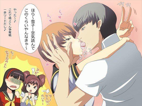 【キス】ベロチューしてるカップルの二次エロ画像 【31】