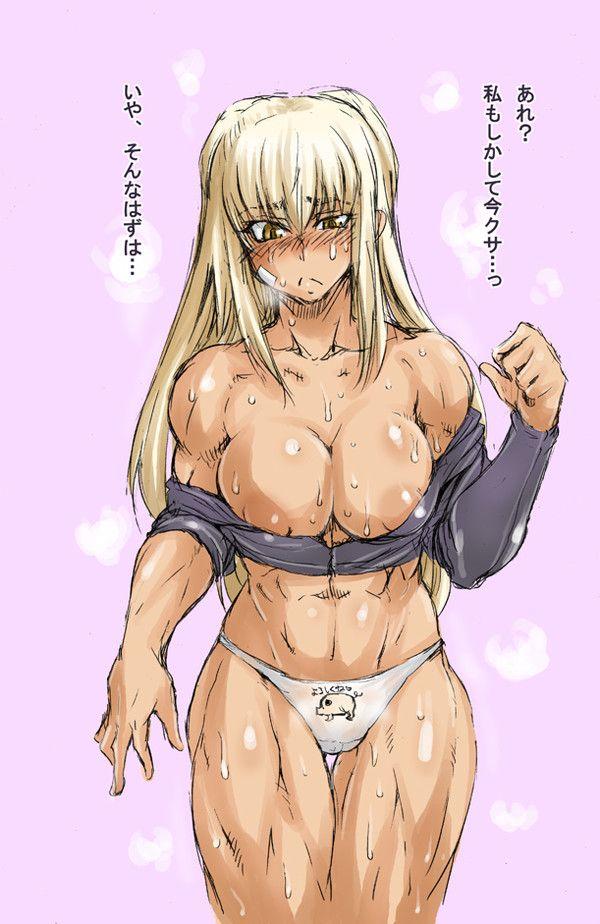 汗臭そうな筋肉女子の二次エロ画像 【32】