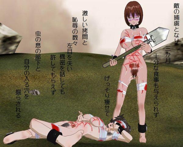 【百合?】同姓には容赦ない・・・女同士の拷問リョナ画像 【30】
