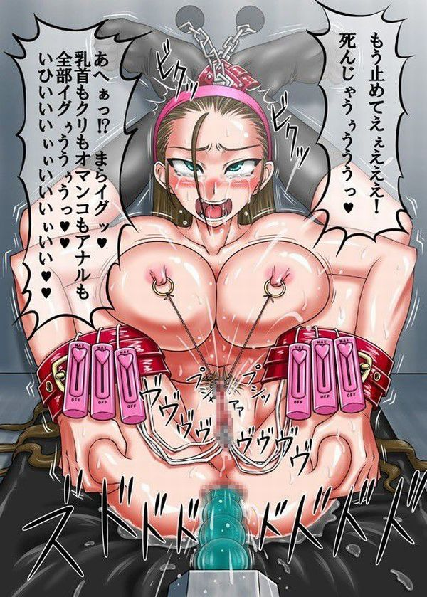 【機械姦】無機物に無理矢理イかされる女子達の強制アクメ画像 【12】