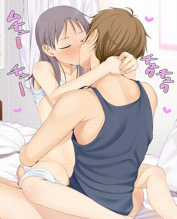 【ノンケ向け】幸せなキスをしてる二次エロ画像