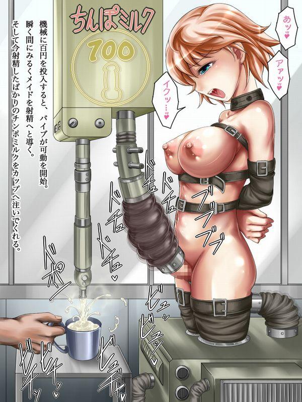 【強制射精】イジメられるふたなり娘の二次エロ画像 【37】