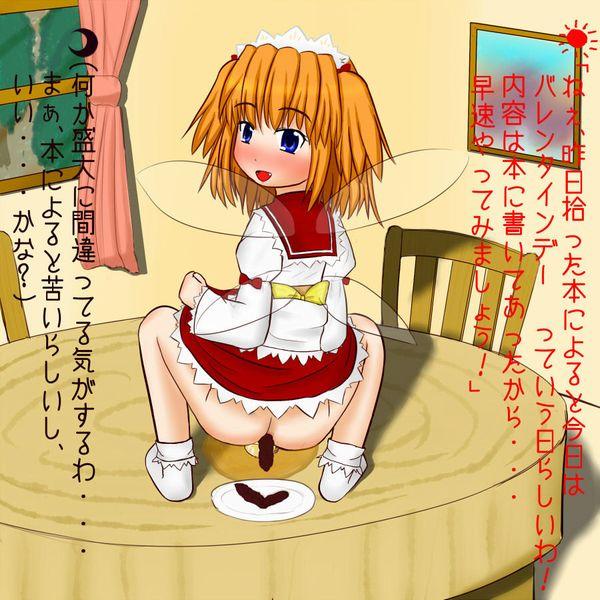 【上級者向け】あきらかにうんこを食わせようとしてる女子の二次エロ画像 【23】