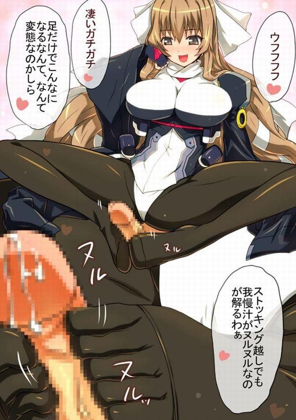 【ドS女子】ニヤニヤと意地悪そうな笑みを浮かべて足コキしてる二次エロ画像 【34】