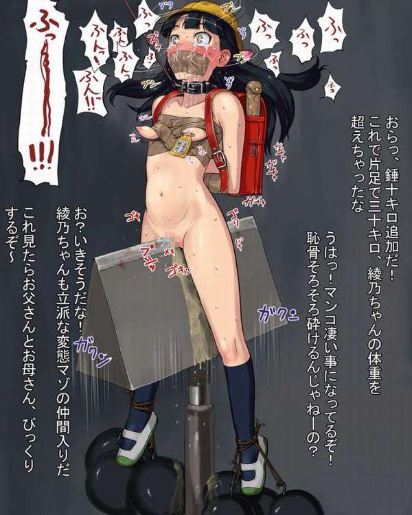 【避けちゃう】三角木馬に乗せられてマンコが痛そうな拷問二次リョナ画像 【1】