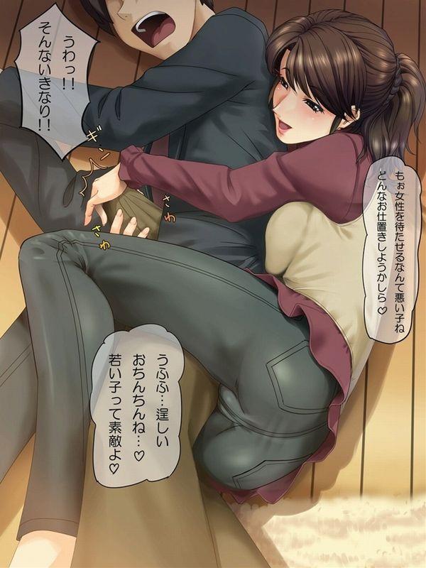 【本能】性欲が抑えられない熟女の二次エロ画像 【2】