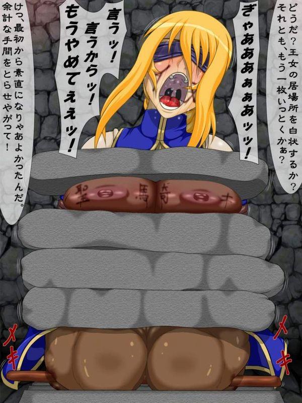 【時代劇あるある】日本でも古来より行われし拷問「石抱き」の二次リョナ画像 【11】