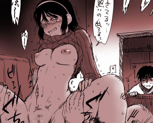【NTR】彼氏が見ている前で寝取られる胸糞悪い二次エロ画像 【7】