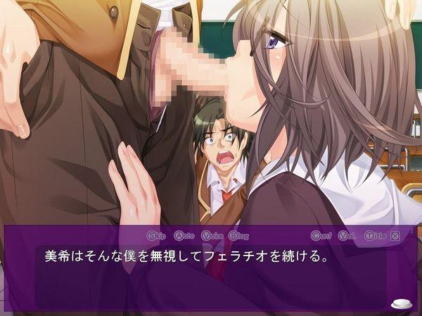 【NTR】彼氏が見ている前で寝取られる胸糞悪い二次エロ画像 【37】