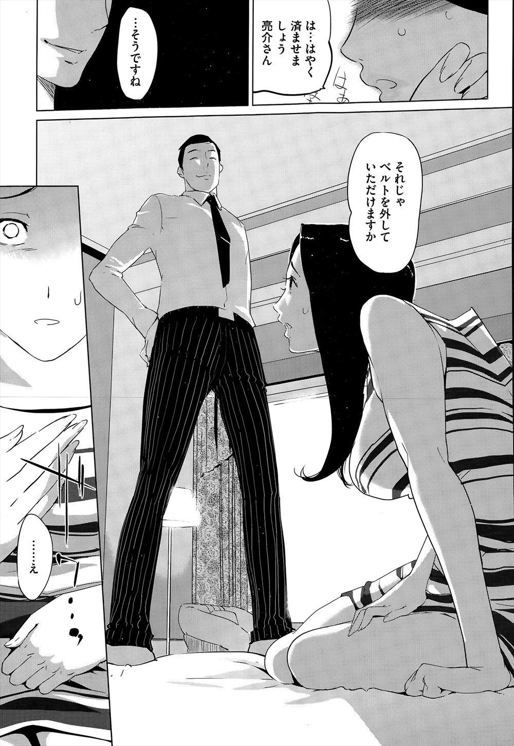【エロ漫画】子供が出来ない娘から代理出産をたのまれて、娘婿の超絶テクに堕ちていく義母!