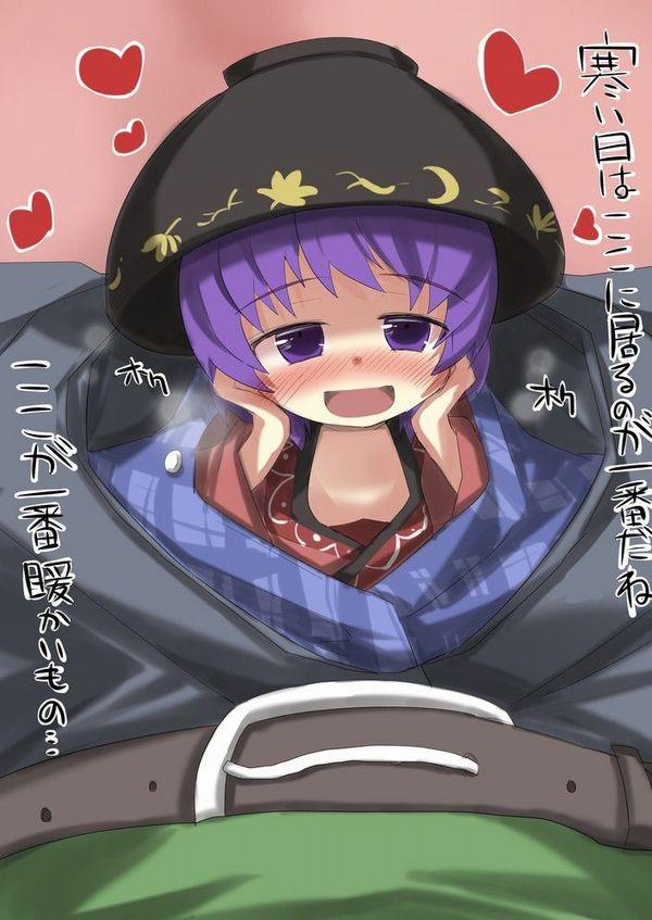 【東方】少名針妙丸(すくなしんみょうまる)のエロ画像 【50】