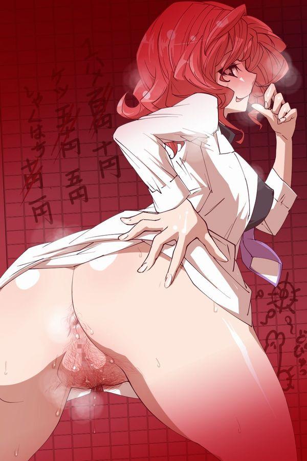 【東方】堀川雷鼓(ほりかわらいこ)のエロ画像 【7】
