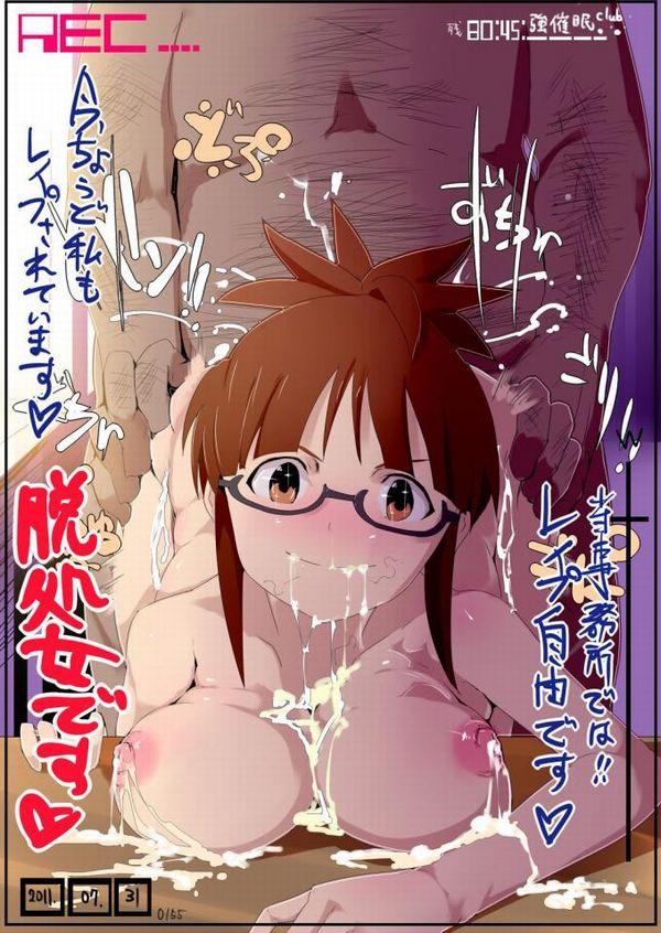 【アイドルマスター】秋月律子(あきづきりつこ)のエロ画像【35】