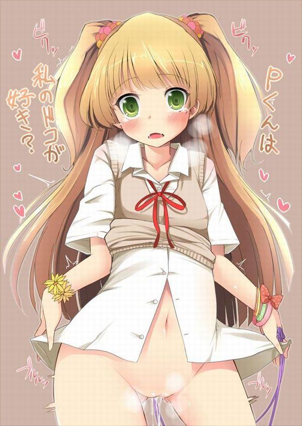 【アイドルマスター】城ヶ崎莉嘉(じょうがさきりか)のエロ画像【10】