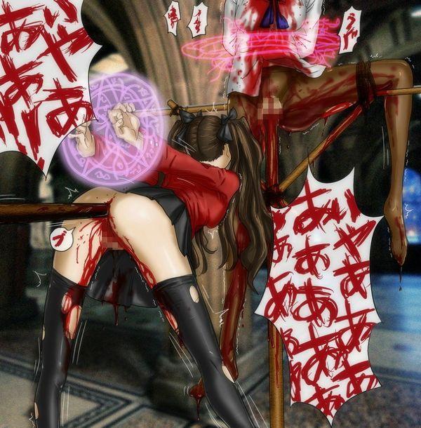 【もう二度とウンコできないねえ】アナル破壊されてる二次リョナ・拷問画像【4】