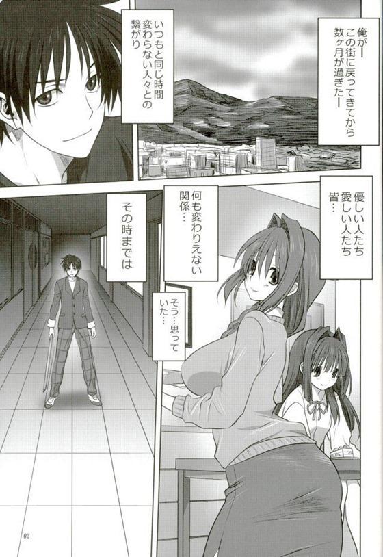 【Kanon】秋子「私…祐一さんに裸見られちゃった…祐一さんの…ちんちん近くで見ちゃった…♥」秋子さんが祐一の盗撮映像を見ながらオナってる所を本人に見られちゃってHしちゃう!【エロ漫画同人誌】