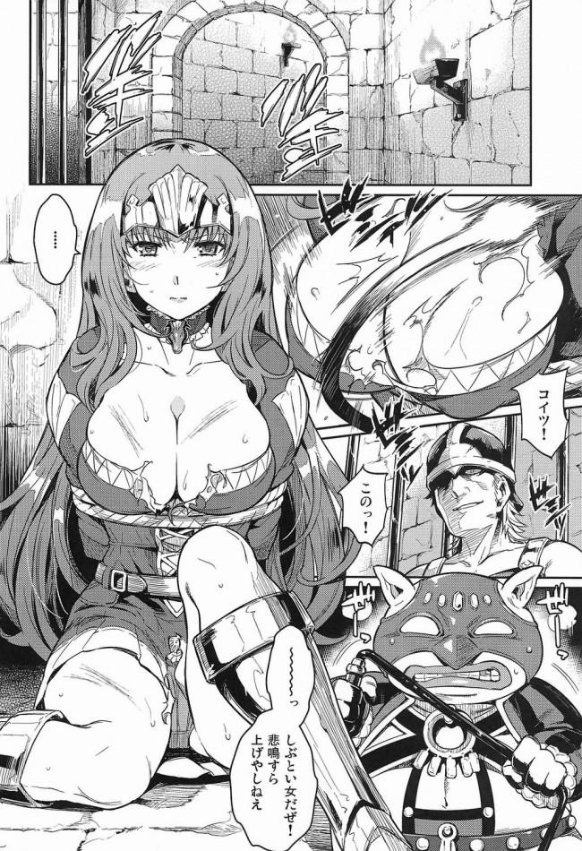 【クイーンズブレイド】叛乱の騎士姫アンネロッテが陵辱されまくって調教されセックスしまくって・・