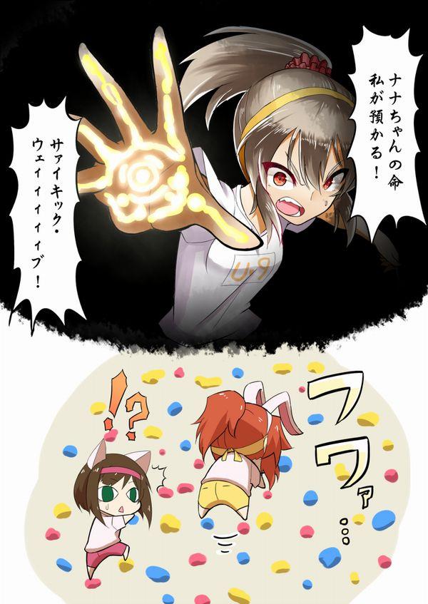 【アイドルマスター】堀裕子(ほりゆうこ)のエロ画像【26】