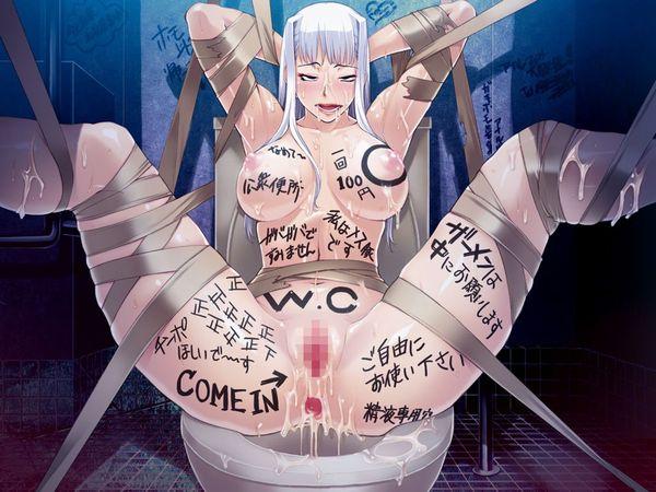 【レイプ後】輪姦された挙句落書きされて放置の悲惨な二次エロ画像【24】
